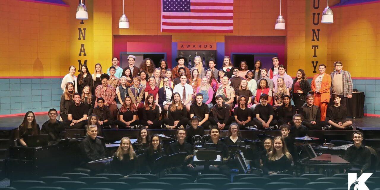 Klein Cain High School Receives Tommy Tune Award